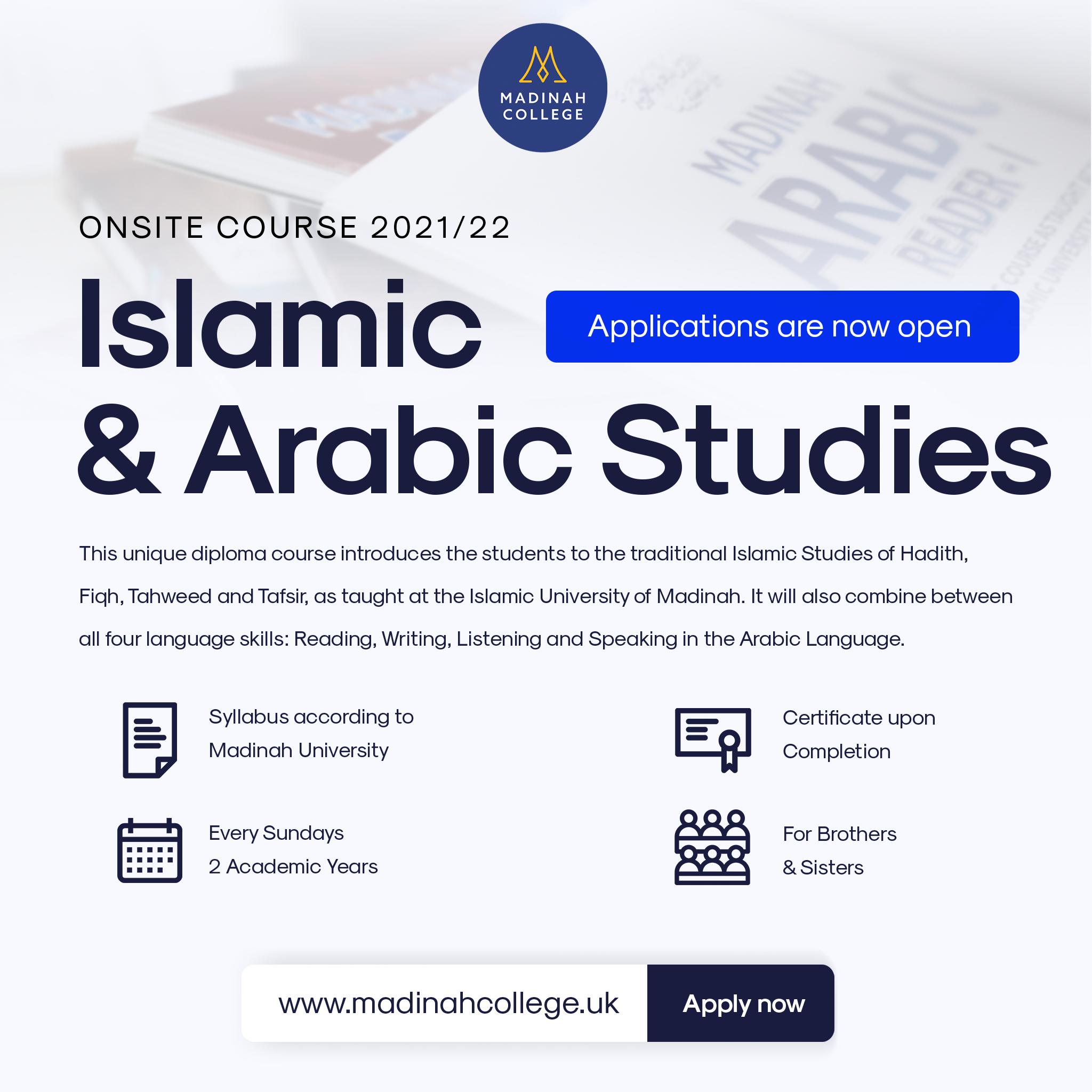 Islamic Studies Instagram